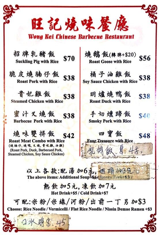 Wong Kei Chinese BBQ Menu